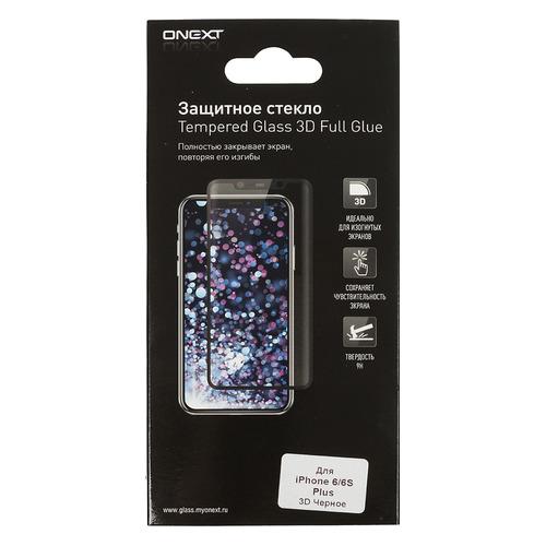 Защитное стекло для экрана ONEXT 3D для Apple iPhone 6/6S Plus, 1 шт, черный [41005] стоимость