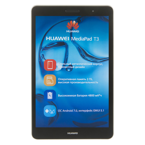 цены Планшет HUAWEI MediaPad T3 8.0, 2GB, 16GB, 3G, 4G, Android 7.0 серый [53010pad]
