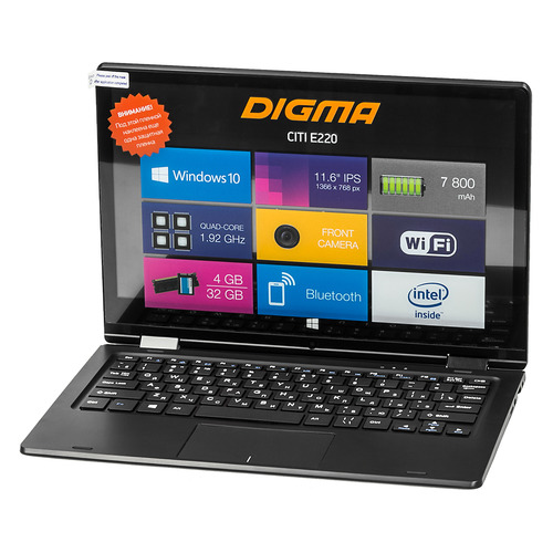 Ноутбук-трансформер DIGMA CITI E220, 11.6, IPS, Intel Atom X5 Z8350 1.44ГГц, 4Гб, 32Гб SSD, Intel HD Graphics 400, Windows 10 Home, ES2006EW, черный ноутбук digma citi e202 atom x5 z8350 11 6 4 32 dvd нет intel hd graphics 400 win 10home multi language 64 чёрный