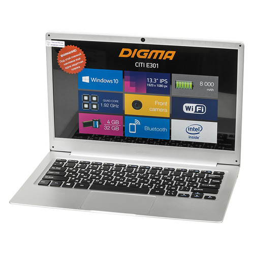 Ноутбук DIGMA CITI E301, 13.3, IPS, Intel Atom X5 Z8350 1.44ГГц, 4Гб, 32Гб SSD, Intel HD Graphics 400, Windows 10 Home, ES3008EW, серебристый ноутбук digma citi e202 atom x5 z8350 11 6 4 32 dvd нет intel hd graphics 400 win 10home multi language 64 чёрный