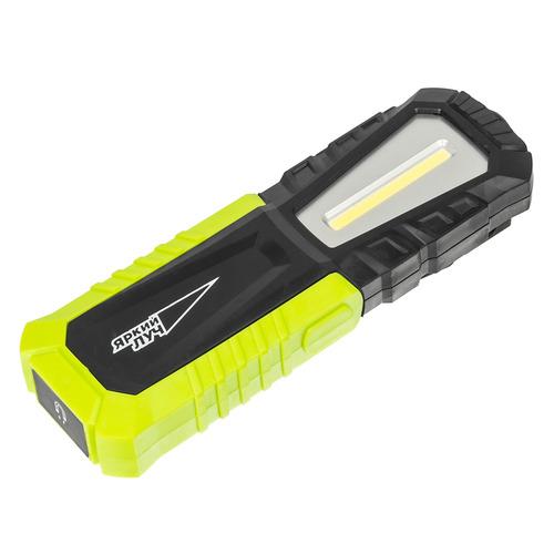 цена на Универсальный фонарь ЯРКИЙ ЛУЧ Оptimus accu v.2 mini, черный / желтый, 3Вт