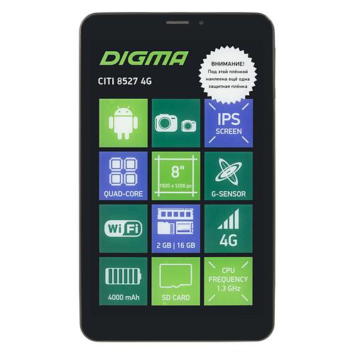 цена на Планшет DIGMA CITI 8527 4G, 2GB, 16GB, 3G, 4G, Android 7.0 черный [cs8139ml]