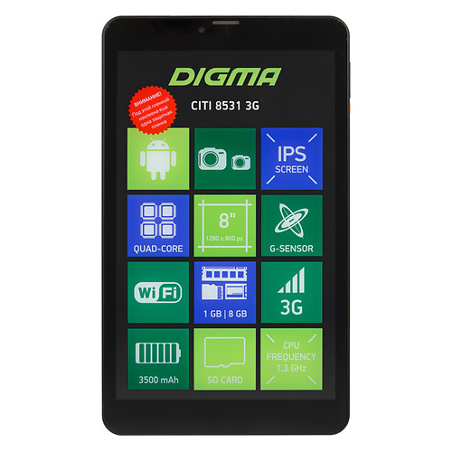 Планшет DIGMA CITI 8531 3G, 1GB, 8GB, 3G, Android 7.0 графит [cs8143mg] quying laptop lcd screen compatible model nt116whm n10 n116bge l41 n116bge l42 n116bge lb1 b116xw01 v 0 11 6 inch slim 40 pin