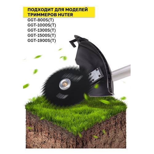 Сменный нож для садовых триммеров HUTER GTD-40T, 255мм [71/2/7] GTD-40T по цене 600
