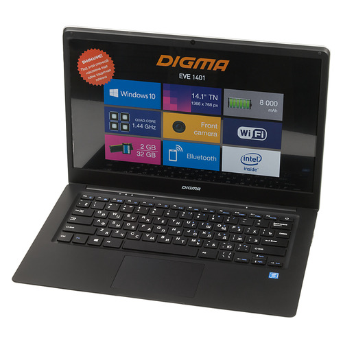 Ноутбук DIGMA EVE 1401, 14.1, Intel Atom X5 Z8350 1.44ГГц, 2Гб, 32Гб SSD, Intel HD Graphics 400, Windows 10 Home, черный/серебристый ноутбук hp x2 210 g2 10 1 1280x800 intel atom x5 z8350 4gb intel hd graphics 400 серебристый windows 10 home
