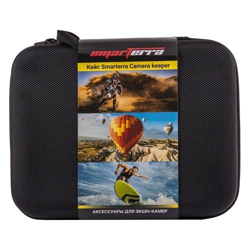 цены Кейс SMARTERRA Camera Keeper M-size, для экшн-камер [cc002b]