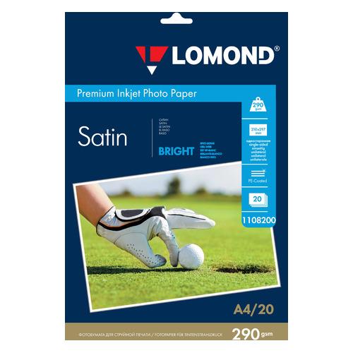 Бумага Lomond 1108200 A4/290г/м2/20л./белый сатин для струйной печати бумага фото lomond а4 суперглянец 20л 170г м2 одностор