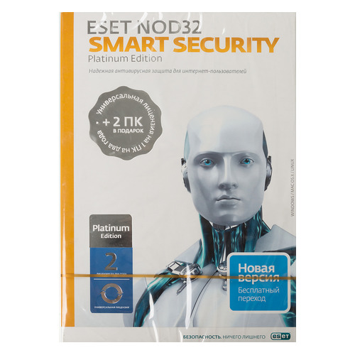 ПО Eset NOD32 Smart Security Platinum Edition 3 ПК 2 годa Box (NOD32-ESS-NS(BOX)-2-1)Антивирусы<br>