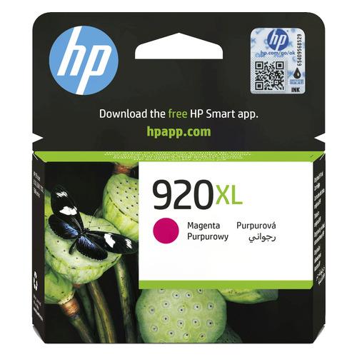 Картридж HP 920XL, пурпурный [cd973ae] картридж для принтера hp 920xl cd973ae officejet ink cartridge magenta