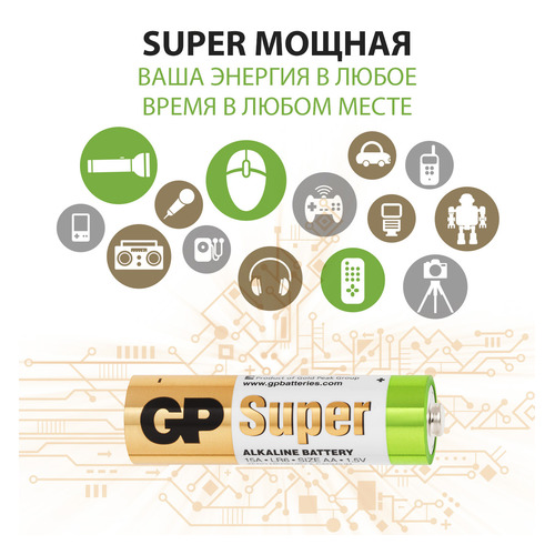 AA Батарейка GP Super Alkaline 15A LR6, 2 шт. цена и фото