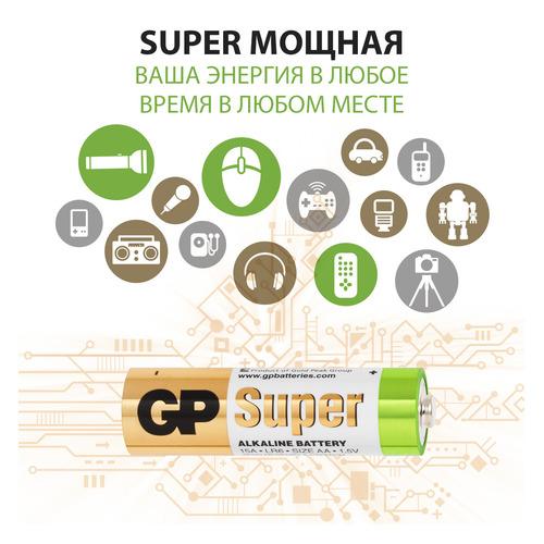 AA Батарейка GP Super Alkaline 15A LR6, 2 шт. aa батарейка gp super alkaline 15a lr6 10 шт