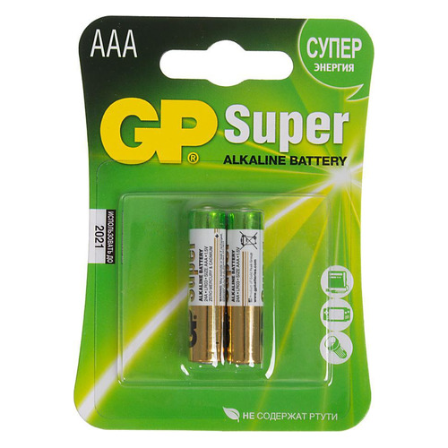 AAA Батарейка GP Super Alkaline 24A LR03, 2 шт. батарейки gp 24a cr2 ue2 bc2 aaa 2 шт
