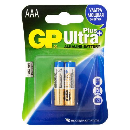 AAA Батарейка GP Ultra Plus Alkaline 24AUP LR03, 2 шт. батарейки gp ultra plus 24aup 2cr2 aaa 2 шт