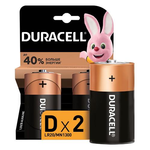 цена на D Батарейка DURACELL Basic LR20-2BL MN1300, 2 шт.