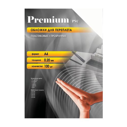 Обложка OFFICE KIT PCA400200, A4, 200мкм, 100, прозрачный