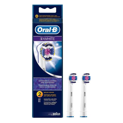 Сменные насадки для электрической щётки ORAL-B 3D White 2 шт [81317998] насадки oral b 3d white 2 шт oral b