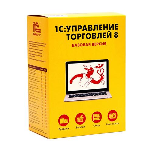Программное обеспечение 1С Управление торговлей 8. Базовая версия