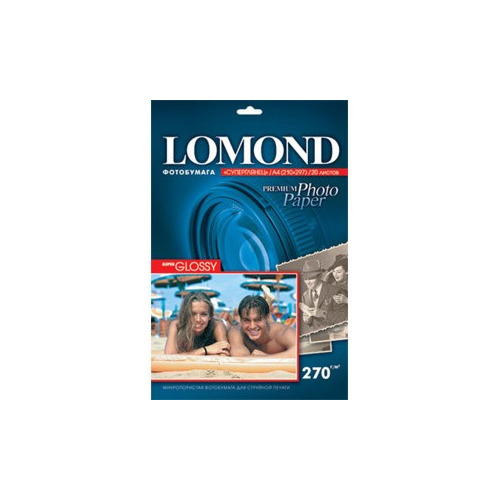 Бумага Lomond 1106100 A4/270г/м2/20л./белый высокоглянцевое для струйной печати бумага фото lomond а4 суперглянец 20л 170г м2 одностор