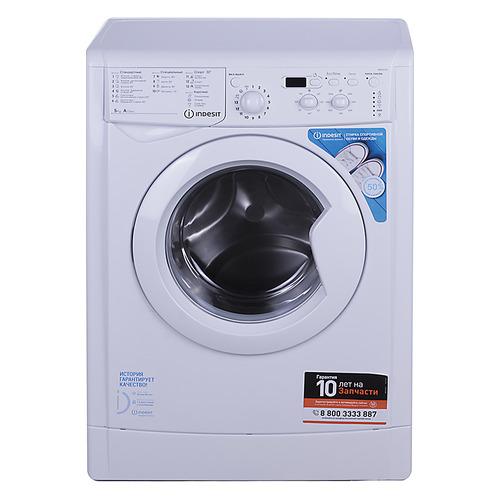 Стиральная машина INDESIT IWSD 5105, фронтальная стиральная машина indesit ecotime iwsd 5085 фронтальная загрузка белый