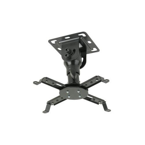 цены Кронштейн для проектора Kromax PROJECTOR-10 серый макс.20кг потолочный поворот и наклон