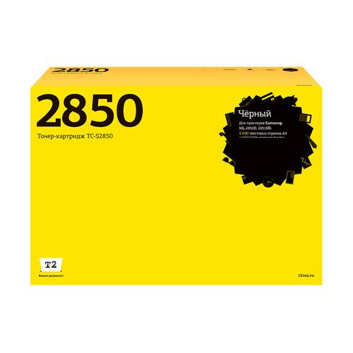 Картридж T2 ML-D2850B, черный [tc-s2850] цена в Москве и Питере