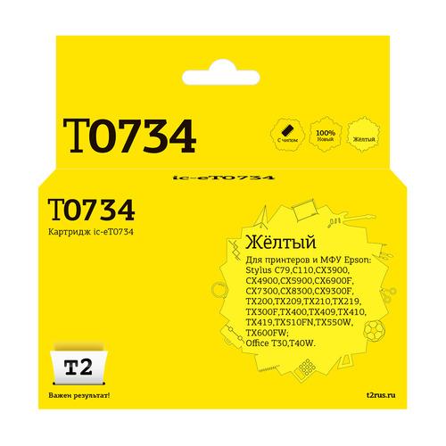 Картридж T2 C13T07344A, желтый [ic-et0734] sony j2000ip c110 p