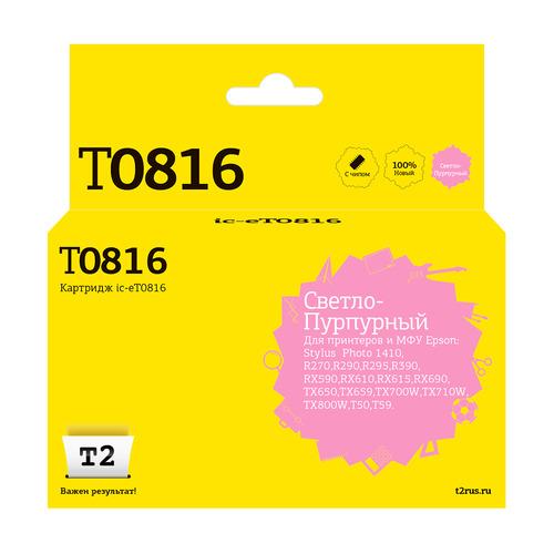 Картридж T2 C13T08164A, IC-ET0816, светло-пурпурный картридж t2 ce313a пурпурный [tc h313]