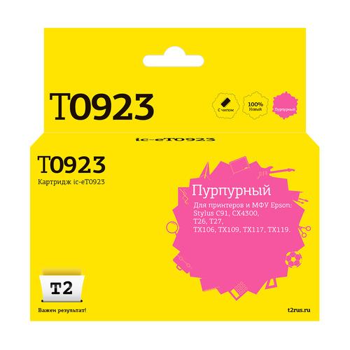 Картридж T2 C13T09234A, пурпурный [ic-et0923] картридж t2 ce313a пурпурный [tc h313]