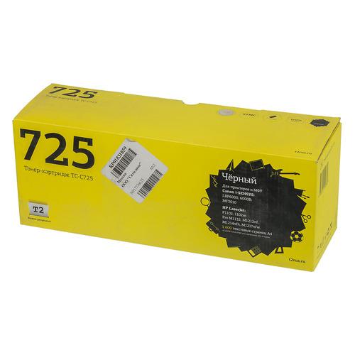 цена Картридж T2 725, TC-C725, черный