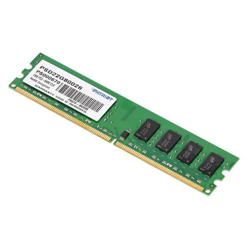 цена на Модуль памяти PATRIOT PSD22G80026 DDR2 - 2Гб 800, DIMM, Ret