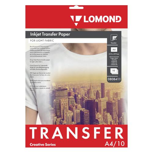 Термотрансфер Lomond 0808411 A4/140г/м2/10л