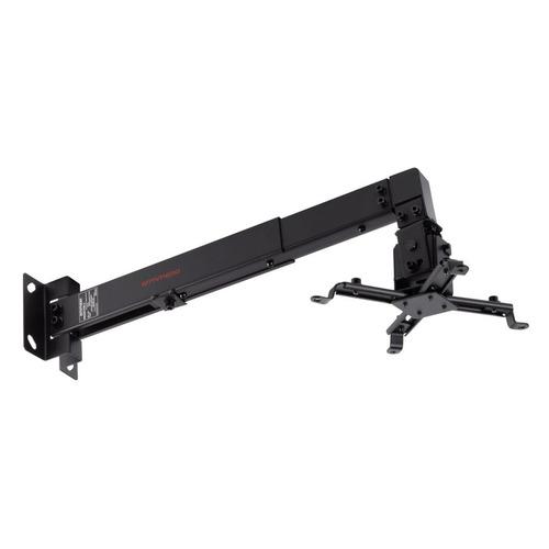 Фото - Кронштейн для проектора Arm Media PROJECTOR-3 черный макс.20кг потолочный фиксированный внешний аккумулятор power bank 13000 мач buro ra 13000 qc3 0 черный