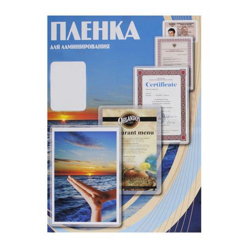 цена на Пленка для ламинирования OFFICE KIT PLP10601, 100мкм, 54х86 мм, 100шт., глянцевая