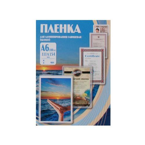 Пленка для ламинирования OFFICE KIT PLP111, 100мкм, 111х154 мм, 100шт., глянцевая, A6 anet a6 desktop 3d printer kit with metal acrylic frame