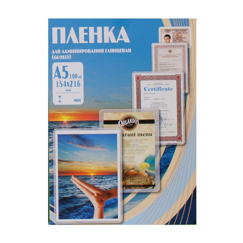 Пленка для ламинирования OFFICE KIT PLP10120, 60мкм, 100шт., глянцевая, A5 a5 brave heart notebook hard copybook diary diy planner travel journal white kraft fashion stationery office suppiles