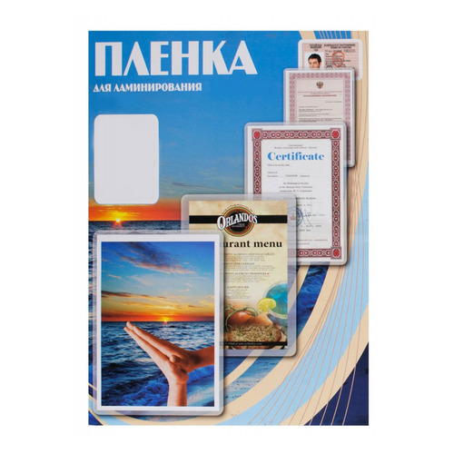 Пленка для ламинирования OFFICE KIT PLP10640, 100мкм, 426х600 мм, 100шт., глянцевая, A2 340pcs assortment m3 a2 hex screw kit stainless steel nuts bolt cap socket set 125x65x22mm