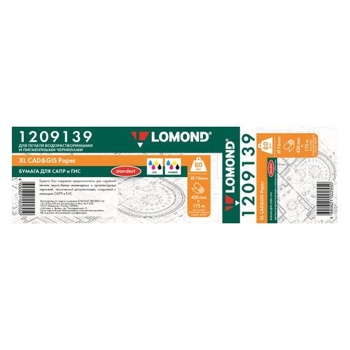 Фото - Бумага Lomond инженерная Стандарт 1209139 420мм-175м/80г/м2/белый матовое инженерная бумага втулка бумага albeo z80 420 175 4 16 5 420мм 175м 80г м2 белый для струйной печати 4 шт кор