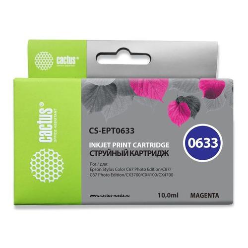 Картридж CACTUS CS-EPT0633, пурпурный картридж cactus cs ept0633 совместимый