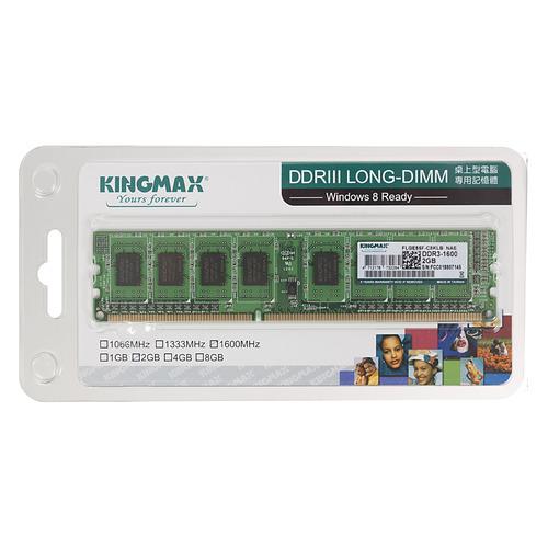 Модуль памяти KINGMAX DDR3 - 2Гб 1600, DIMM, Ret  - купить со скидкой