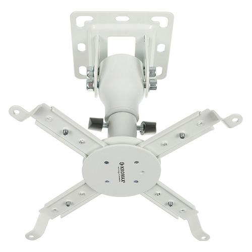 Фото - Кронштейн для проектора Kromax PROJECTOR-10 белый макс.20кг потолочный поворот и наклон кронштейн