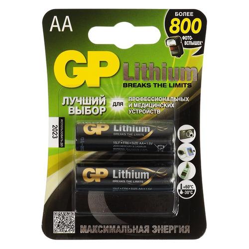 AA Батарейка GP Lithium 15LF FR6, 2 шт.