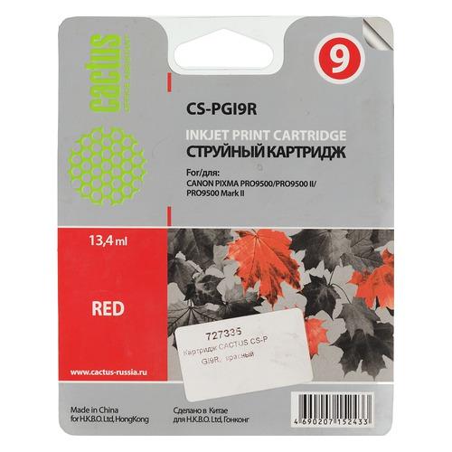 Картридж CACTUS CS-PGI9R красный  - купить со скидкой