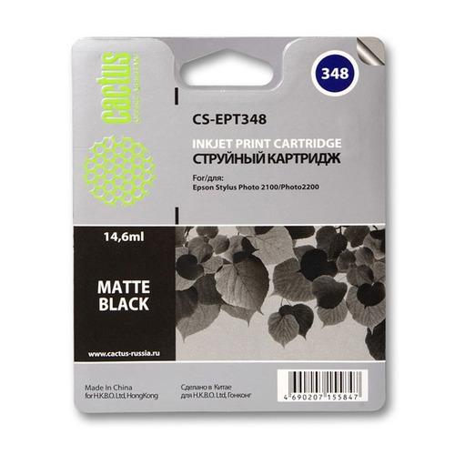 цена на Картридж CACTUS CS-EPT348, черный матовый
