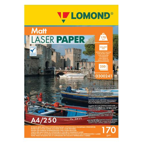 Бумага Lomond 0300241 A4/170г/м2/250л./белый матовое/матовое для лазерной печати бумага фото lomond а4 суперглянец 20л 170г м2 одностор