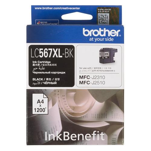Картридж BROTHER LC567XLBK, черный картридж струйный brother lc567xlbk