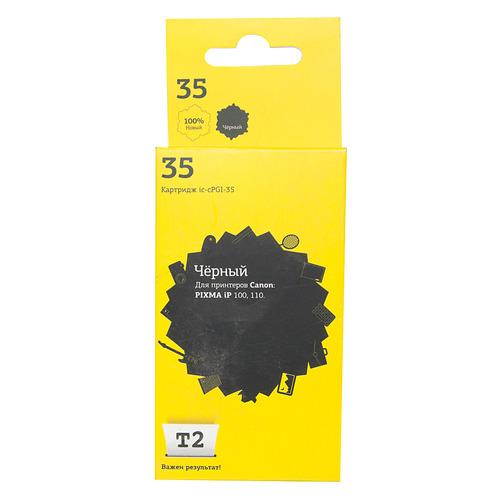 Картридж T2 PGI-35, черный [ic-cpgi-35] картридж t2 pgi 35 черный [ic cpgi 35]