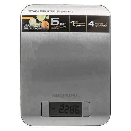 лучшая цена Весы кухонные REDMOND RS-M723, серебристый
