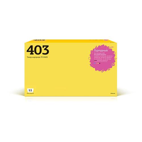 Фото - Картридж T2 TC-H403, CE403A, пурпурный картридж t2 tc hcf403x пурпурный