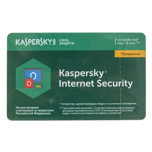 ПО Kaspersky Internet Security Multi-Device Russian Ed 2 устройства 1 год Renewal Card (KL1941ROBFR)