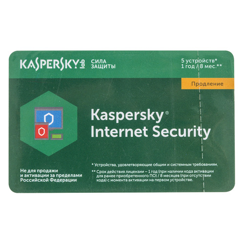ПО Kaspersky Internet Security Multi-Device Russian Ed 5 устройств 1 год Renewal Card (KL1941ROEFR) по kaspersky internet security multi device russian ed 5 device 1 year renewal card kl1941roefr